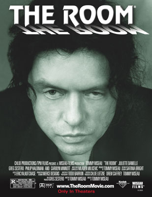 The greatest film ever made